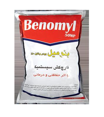 بنومیل